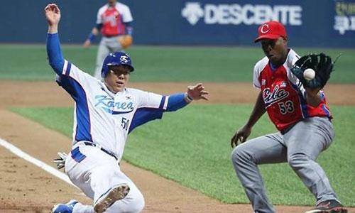 20151104174825-beisbol-sudcorea-cuba.jpg