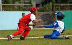 20170523230154-beisbol-infantil-cuba1.jpg