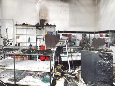 20170727191316-incendio-3.jpg