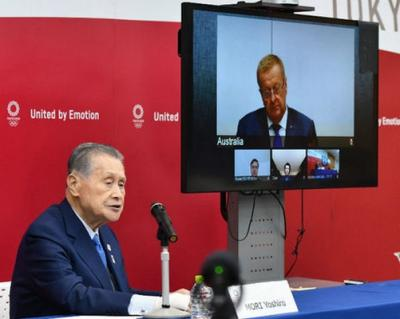 20200416221321-20-coi-y-jap-videoconferencia.jpg